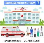 medical concept. detailed... | Shutterstock .eps vector #707864656