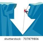businessman on adversity | Shutterstock .eps vector #707879806