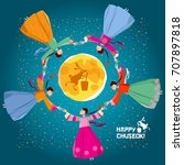 "greeting card ""happy chuseok "". ... 