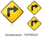 set of variants right sharp...   Shutterstock .eps vector #70790515