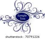 beautiful oval frame. vector | Shutterstock .eps vector #70791226