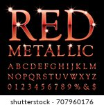vector set of shiny red metal... | Shutterstock .eps vector #707960176
