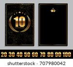 luxury template  logo set of... | Shutterstock . vector #707980042