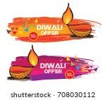diwali festival offer banner... | Shutterstock .eps vector #708030112