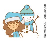 girl with christmas clothes and ... | Shutterstock .eps vector #708032008