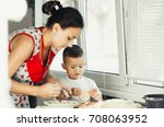 little boy with mom in the... | Shutterstock . vector #708063952