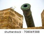 in africa morocco  green bronze ... | Shutterstock . vector #708069388