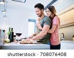 loving young girlfriend... | Shutterstock . vector #708076408