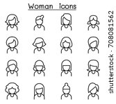 woman icon set in thin line... | Shutterstock .eps vector #708081562