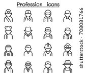 profession    career icon set...
