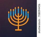 jewish holidays hanukkah flat...   Shutterstock .eps vector #708094456