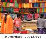 orissa   india   nov 13  2009   ... | Shutterstock . vector #708127996