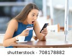 single astonished buyer holding ...   Shutterstock . vector #708178882