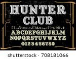 font handwritten vector... | Shutterstock .eps vector #708181066