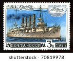 "USSR - CIRCA 1972: A stamp printed in the USSR showing russian cruiser ""Varjag"". circa 1972 - stock photo"