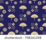 beautiful japanese seamless ...   Shutterstock .eps vector #708261358