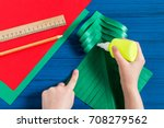 making three dimensional... | Shutterstock . vector #708279562