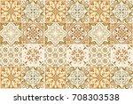 Vintage Ceramic Tiles Wall...