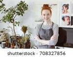 enjoying process of creation....   Shutterstock . vector #708327856
