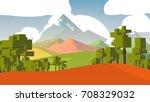cartoon landscape. rural area.... | Shutterstock . vector #708329032