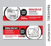 fast food gift voucher and... | Shutterstock .eps vector #708344986