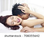 loving asian couple kissing and ... | Shutterstock . vector #708355642