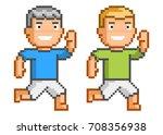vector pixel art running man... | Shutterstock .eps vector #708356938