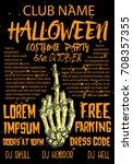 halloween costume party... | Shutterstock .eps vector #708357355
