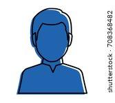 avatar man icon | Shutterstock .eps vector #708368482
