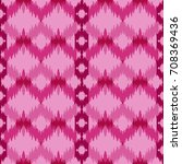 ethnic pink striped seamless... | Shutterstock .eps vector #708369436