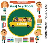 back to school  vector set of...   Shutterstock .eps vector #708377122