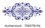 floral pattern vector element.... | Shutterstock .eps vector #708378196