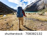 hiking scene in cordillera... | Shutterstock . vector #708382132