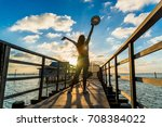 traveler woman relaxing on... | Shutterstock . vector #708384022