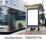 mock up billboard banner... | Shutterstock . vector #708395776