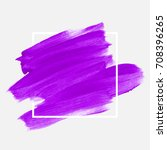 logo brush painted textured... | Shutterstock .eps vector #708396265