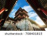 tengwang pavilion nanchang... | Shutterstock . vector #708401815