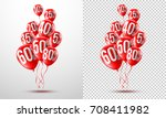 red balloons discounts for... | Shutterstock .eps vector #708411982