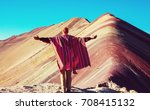 hiking scene in vinicunca ... | Shutterstock . vector #708415132