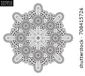 flower mandala. vintage... | Shutterstock .eps vector #708415726