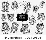 Stock vector hand drawn sleepy owls with cup of coffee funny character set inspirational morning collection 708419695