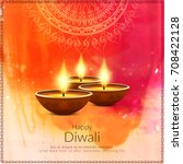 abstract beautiful happy diwali ... | Shutterstock .eps vector #708422128