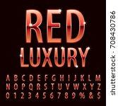 vector set of shiny red metal... | Shutterstock .eps vector #708430786