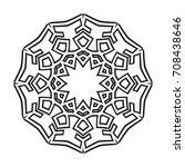 vector henna tatoo mandala.... | Shutterstock .eps vector #708438646