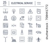 electricity engineering vector... | Shutterstock .eps vector #708441772