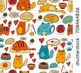 cats vector domestic cute...   Shutterstock .eps vector #708464836