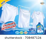laundry detergent ads  bright... | Shutterstock .eps vector #708487126