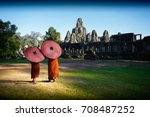 ancient stone faces of bayon... | Shutterstock . vector #708487252