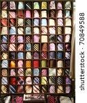 male neck ties in a modern... | Shutterstock . vector #70849588