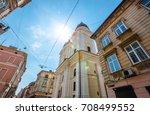 lviv  ukraine   august 27  2017 ... | Shutterstock . vector #708499552